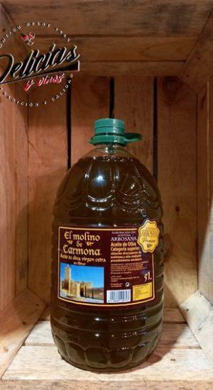 carmona arbosana